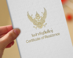 Thai Residence Permit Application