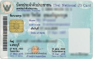 thai-id-card- edited