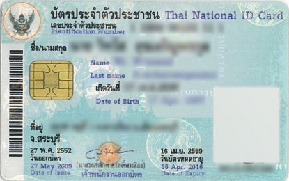 Overseas Thais Can Now Renew, Replace ID