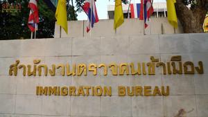 thailand-immigration-bureau