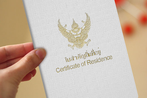 Permanent Residency in Thailand